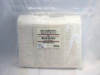 MUJI cotton Japan (японский хлопок)