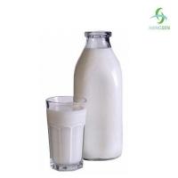 Ароматизатор Milk