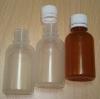 Флакон полимерный ФПН-50-1