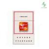 АКЦИЯ: никотин БАНЗАЙ-100, табачные эссенции и ароматизаторы HANGSEN и SAT 424