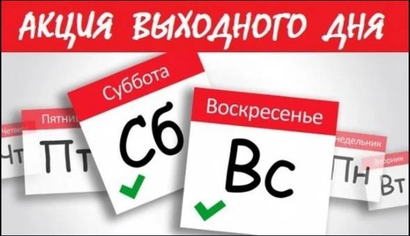 Никотин БАНЗАЙ100, MOTiVO200, табачные эссенции, ароматизаторы HANGSEN и SAT 000