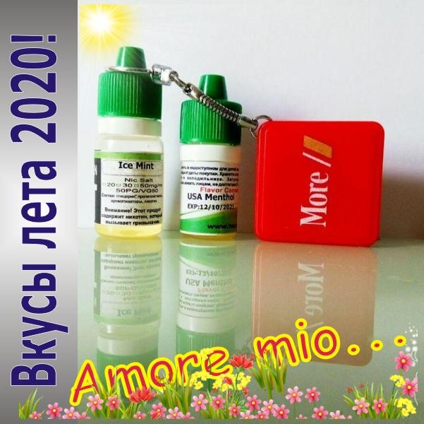 АКЦИЯ: никотин БАНЗАЙ-100, табачные эссенции и ароматизаторы HANGSEN и SAT 264