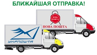 Hangsen.in.ua: солевые жидкости NicSalt, табачные эссенции и ароматизаторы HANGSEN 420