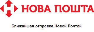Hangsen.in.ua: солевые жидкости NicSalt, табачные эссенции и ароматизаторы HANGSEN 402