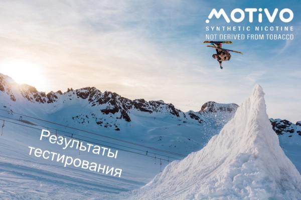Никотин БАНЗАЙ100, MOTiVO200, табачные эссенции, ароматизаторы HANGSEN и SAT 482